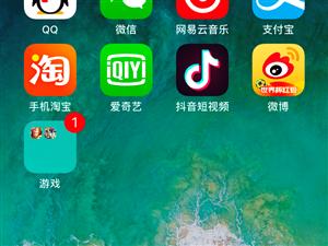 iPhone8金色64g26号才买的激活的国行正品,随便查,因为买了这个手机被家里骂了,所以无奈要卖...
