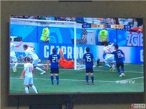 对世界杯日本队的态度不是很好