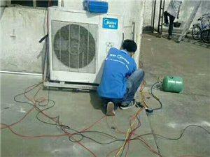 东营专业拆装空调充氟7802658