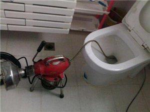 春天家政,下水疏通,卫浴维修,持之以恒