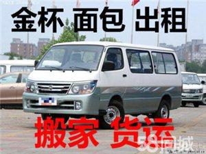 鄭州貨拉拉師傅電話17303862651