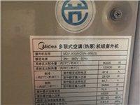 出售二手中央空调,八成新!制冷制热效果都好!有需要的电话:18282825053