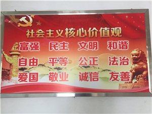 嘉峪关新城镇西瓜文化旅游节