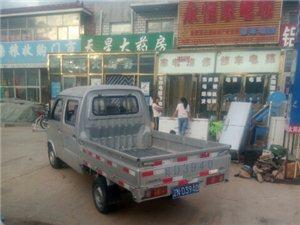 解放双排坐微型货车