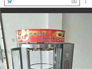 全新烤箱售賣