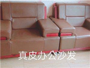 办公桌椅沙发,低价出售,价格面议,欢迎前来,非诚勿扰。联系电话:18193794100