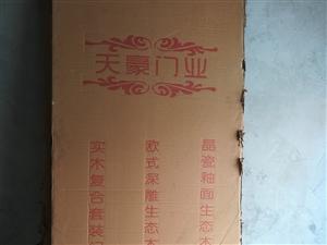 装修房屋内门四个全是新的,一个卫生间门,三个卧室门,各包口,包角整套低价转让,有意者联系155502...