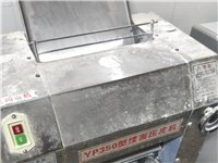便宜处理压面机,和面机,全自动和面机,有意电话联系,13697839199