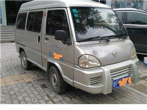 五菱兴旺2009款7.9万km车况良好低价出售