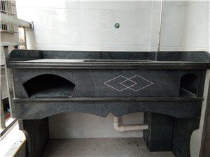 石材加工设计