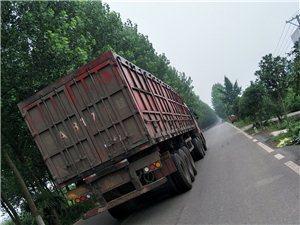 253省道大型载重货车太多!