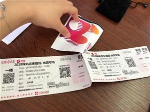 7.14演唱会门票! 光良 2018.7.14号的深圳咕咪音乐专场会!! 从读书开始喜欢到现在  ...