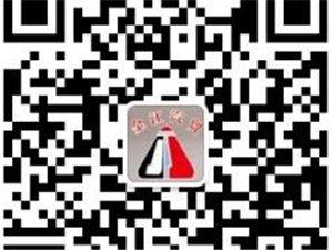 金寨金江五菱寶駿4S店7月購車置換季