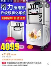 冰淇淋机 九层新,专卖冰淇淋粉 口感细腻