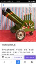 求购礼炮一台,结婚放炮用的。