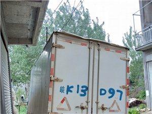 福田厢式货车转让