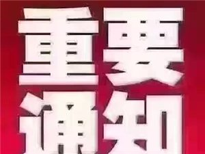 陜西長城鐵路學院招生中 ? ? ?
