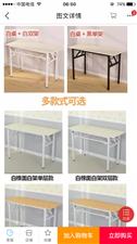 本人即日起收购一批课桌椅,用于培训机构,张川范围内都可以,有意者电话联系17793847645,非诚...