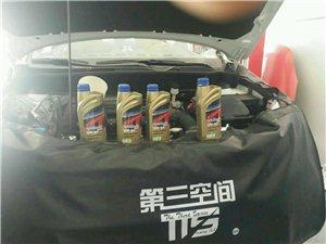 酒泉专业汽车维修保养改装升级