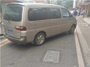 停车不看,挡住别人的道,没素质