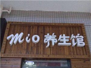 888真人娱乐道南凤仪国际,大森超市跟前2000元/月