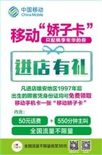 全城寻找1997-2003年出生的青少年