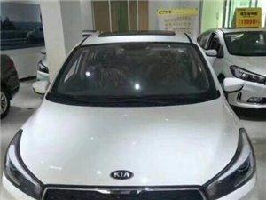 新車首付幾千包牌提車,月供最低360元