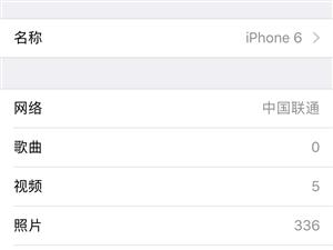 国行苹果6,指纹ID正常使用。女生自用。不玩游戏,只是上上网接听电话,保护挺好的,银白色男女都适合。...