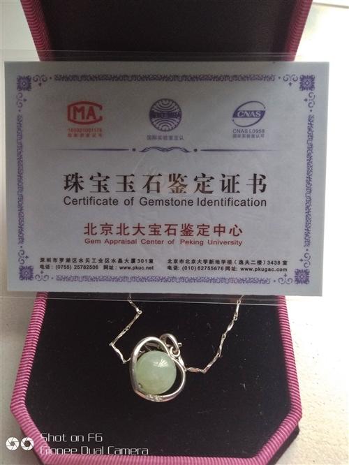 大福珠寶,翡翠玉愛心轉運珠。憑購買單據可以去宜賓大福珠寶同價位換別的款式,去南溪永輝超市也可以換。