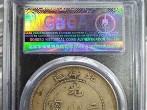 老钱币,回收。老银元铜币纸币等等,也收也卖 看货议价。18695006915