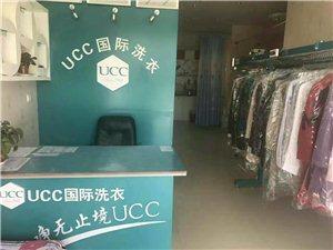 UCC品牌干洗�O�洌ê�干洗�C、水洗�C、烘干�C、熨�C�_、打包�C、�魉��、消毒柜)�^��九成新,低�r�D售。