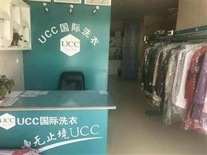 UCC品牌干洗设备(含干洗机、水洗机、烘干机、熨烫台、打包机、传送带、消毒柜)绝对九成新,低价转售。