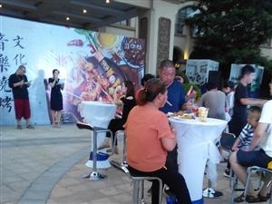 中南集团举办音乐烧烤文化节