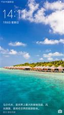 美丽的马尔代夫岛