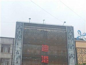 蓝田县城北环路西段四间五层商铺整体出租