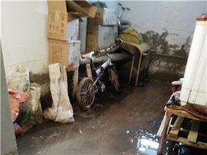 海西州德令哈宏源小区4号楼地下室渗水问题多年未解决