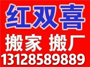珠海南屏搬家搬厂、坦洲、金湾斗门、唐家、搬家拆空调