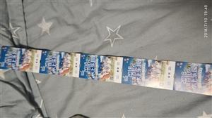 拉维斯梦幻水世界门票,原价160,现80一张处理了,有想去玩的联系13409222090
