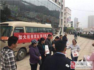 陕西省榆林大量招收洋芋装代工人