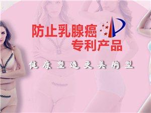 木草記植物內衣專賣店養胸護胸體驗館