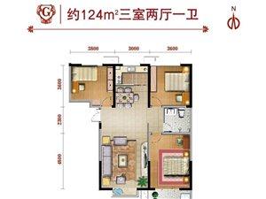泰和阳光3室2厅2卫50万元