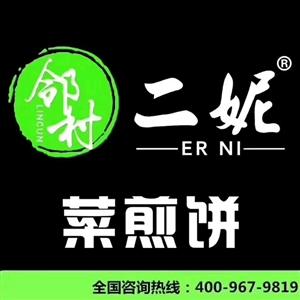 徐州贾汪''邻村二妮''菜煎饼