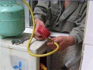 空调移机,充氟