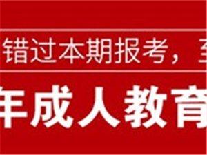 巴中重庆大学报名招生处