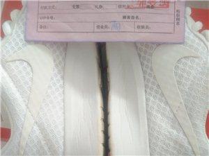 万方汇,滔博活动鞋是正品照旧高仿