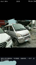 五菱荣光 ,2012的车,从来没拉过货,家用   保养还是可以的 有意的可以电话联系一下