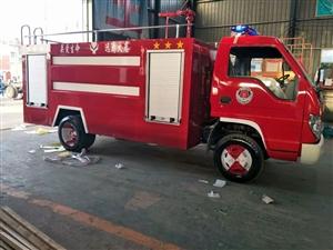 消防车厂家在哪里