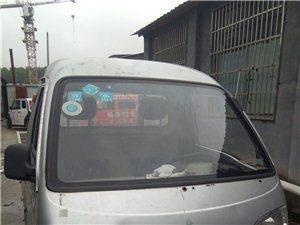 厢式货车出售