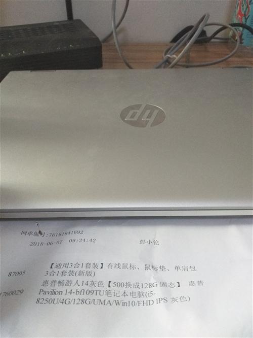 惠普筆記本,買來一個月,沒怎么用,想換個好點的,有意聯系我,15696707040。