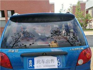 寶駿樂馳  2012款  1.0L